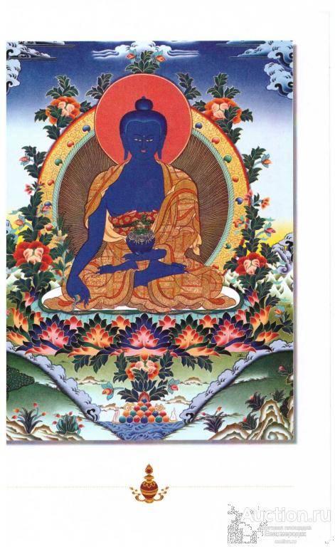 Помогает в исцелении и поддерживает здоровье – древняя мантра будды медицины