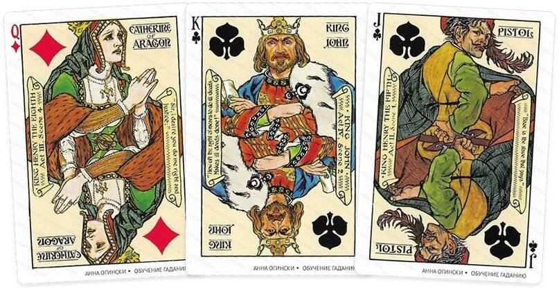 Значение карт при гадании на игральных 54 карты