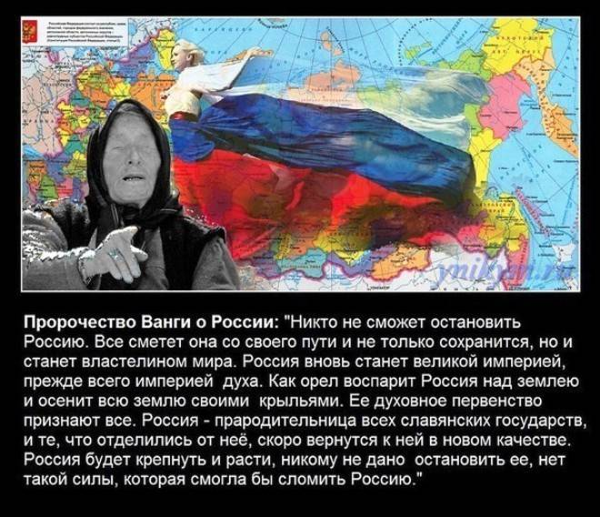 Предсказания вольфа мессинга на 2020-2021 год для россии: что дословно сказал прорицатель