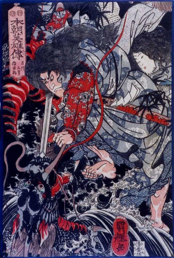 Ватацуми - watatsumi