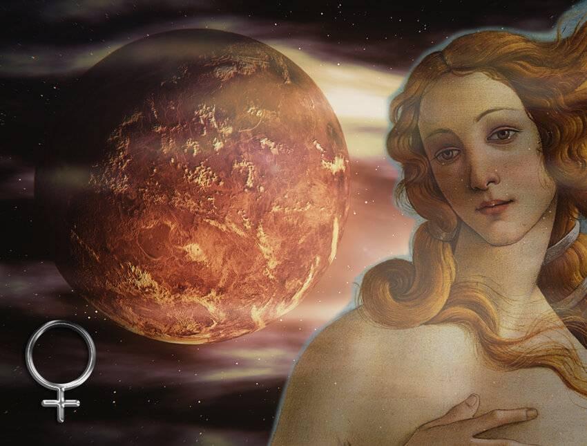 Венера в знаках зодиака: значение в гороскопе