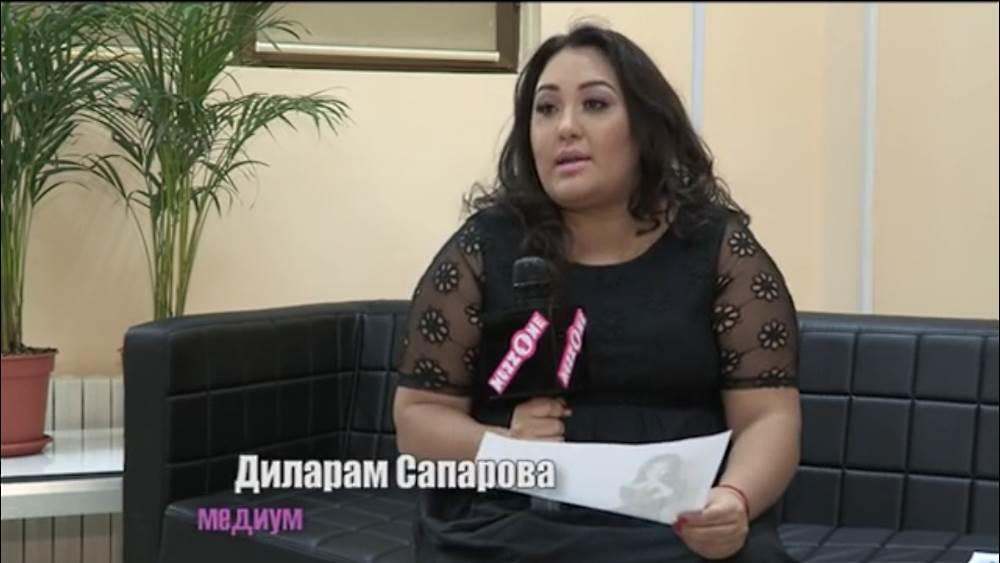 Диларам сапарова и ее необычный наследственный дар | 321news.ru - все новости на раз два три