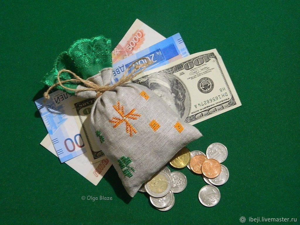 Как привлечь удачу и деньги в свою жизнь и в свой дом + 7 способов привлечения денег в дом