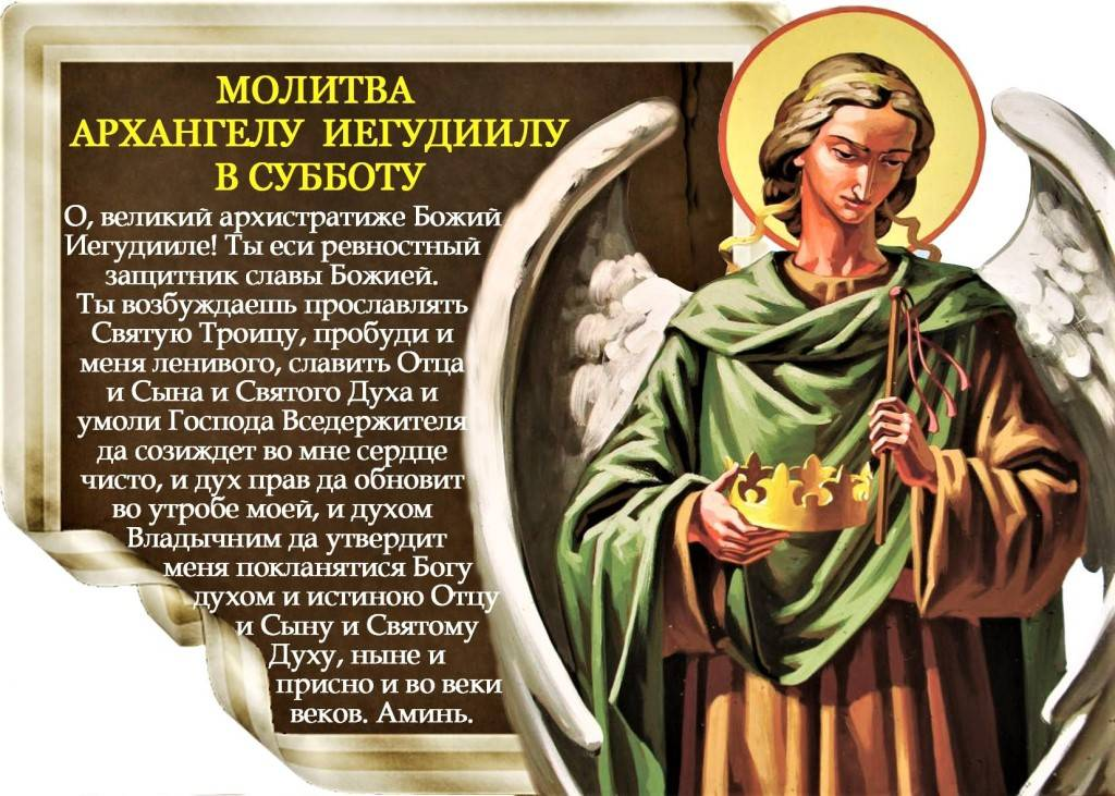 Православная мозайка - архангелы и ангелы
