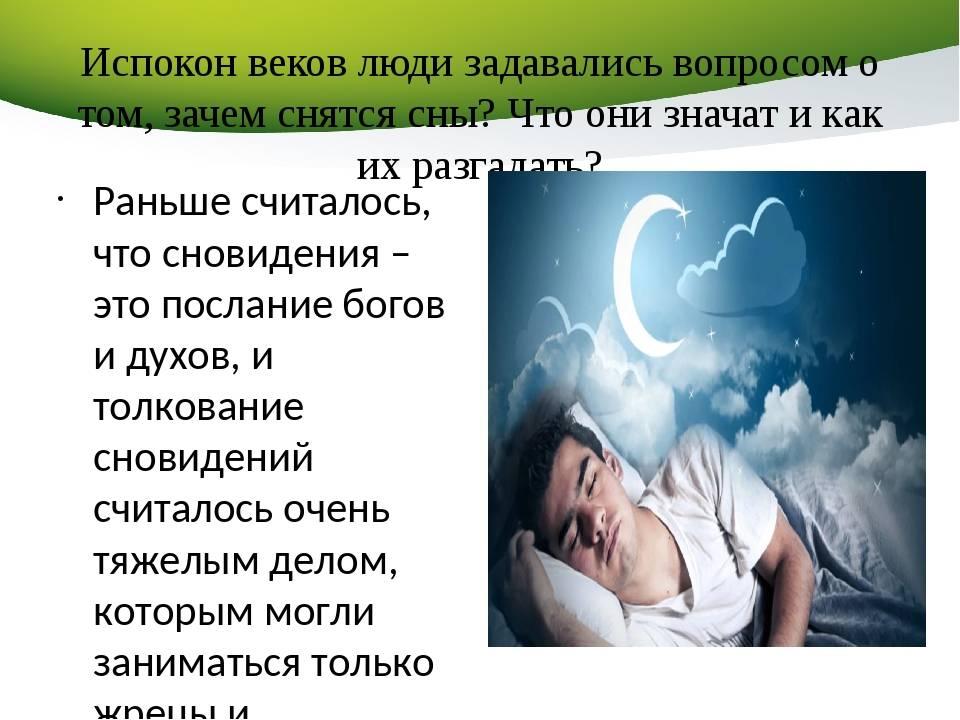 Сонник вода к чему снится во сне? видеть воду что означает?