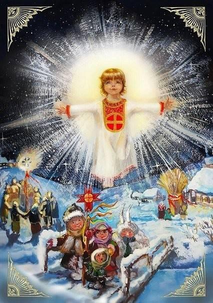 C 21 декабря начинаем праздновать йоль. история, обряды и ритуалы   эзотерика и гадания, totem by vasilisa taro