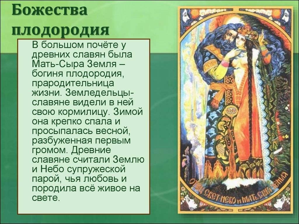 Обращение к перуну — славления, подношение требы, молитвы
