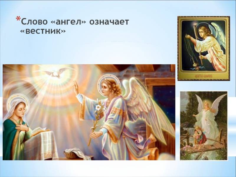 7 предупреждений от ангелов-хранителей, которые не стоит игнорировать