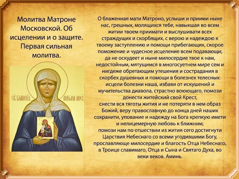Молебен о здравии пантелеймону: что это, какие бывают, как правильно, где, кому и когда заказывать молебен в церкви – молитвы и акафисты на spas-icona.ru