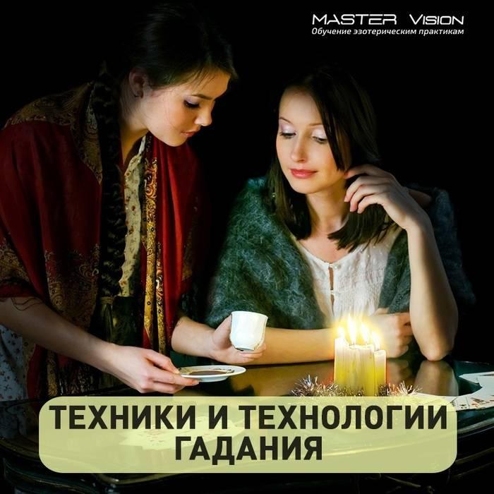 Гадание на зеркале: особенности и правила обряда :: syl.ru