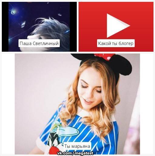 Топ-25 инстаграм блогеров россии 2021