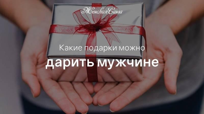 Запрещенные подарки согласно народным приметам