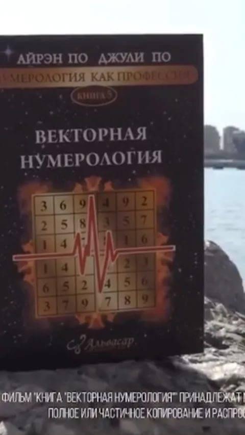 Как узнать дату смерти: способы и особенности вычисления :: syl.ru