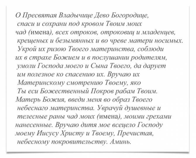 Молитва казанской иконе божьей матери - когда и как читать | православиум