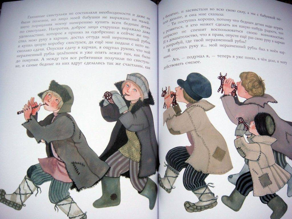 Заговор на монету: способы на пять рублей, обряды на привлечение денег