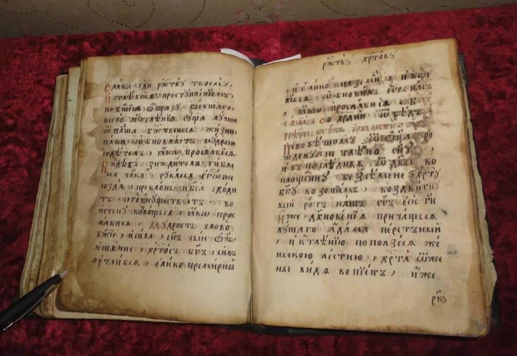 Древние славянские заговоры и заклинания на удачу и здоровье