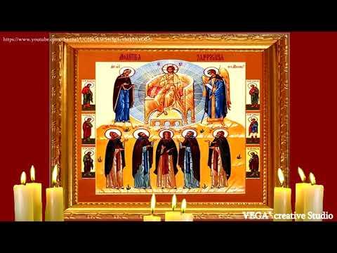 15 сильных молитв оптинских старцев | православные молитвы ☦