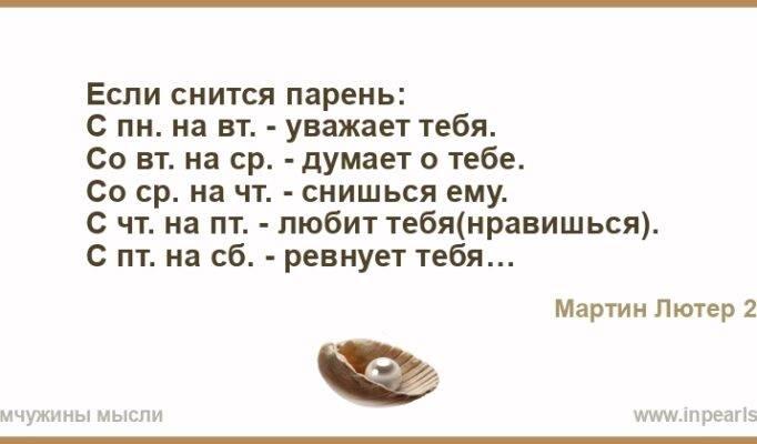 К чему снится день рождения: свой или чужой, весёлый или грустный? основные толкования - к чему снится день рождения - автор екатерина данилова