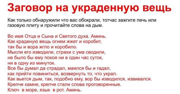 ᐉ неприятные подарки. что нельзя дарить на свадьбу. что нельзя дарить на свадьбу: приметы о подарках для молодоженов - svadba-dv.ru