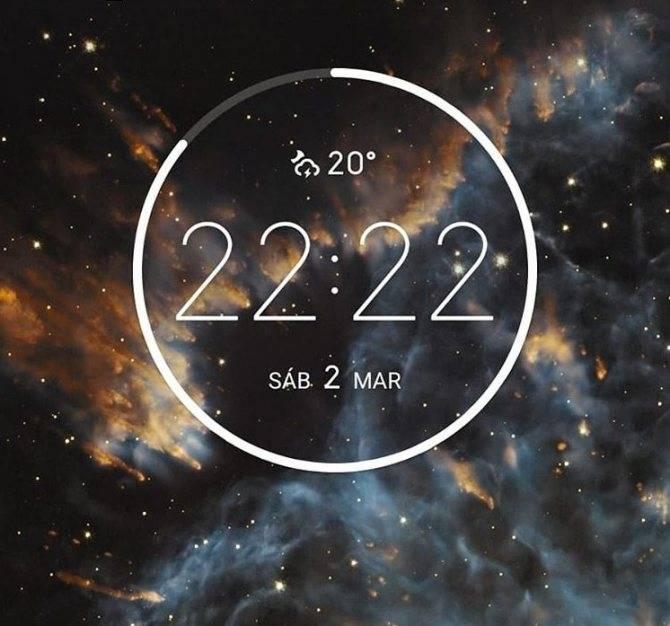 09 09 на часах - значение ангельская нумерология   одинаковое время - послание ангела