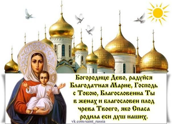 Иконы божией матери, фото с названиями и описанием, виды и значение православных икон пресвятой богородицы, список редких икон божьей матери – молитвы и акафисты на spas-icona.ru