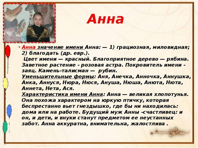 Артур (мужское имя). происхождение древнего имени артур, значение и роль имени в судьбе и карьере парня