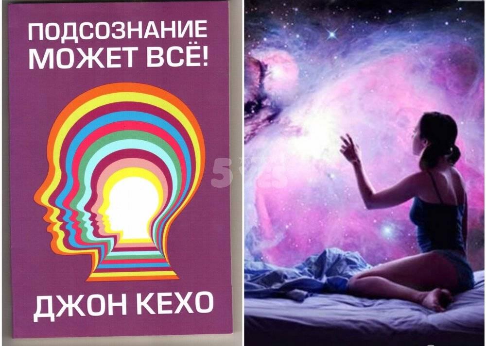 Подсознание - что это такое? отличие сознания от подсознания