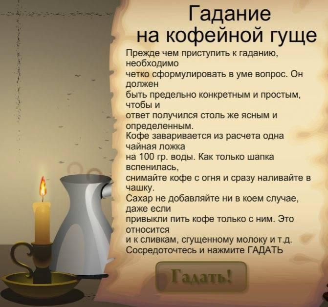 Старинные правдивые гадания. как гадать свечой на воде. гадание воском на воде фигуры, значение фигур. свеча вода гадание, на суженого, на любовь, на будущее