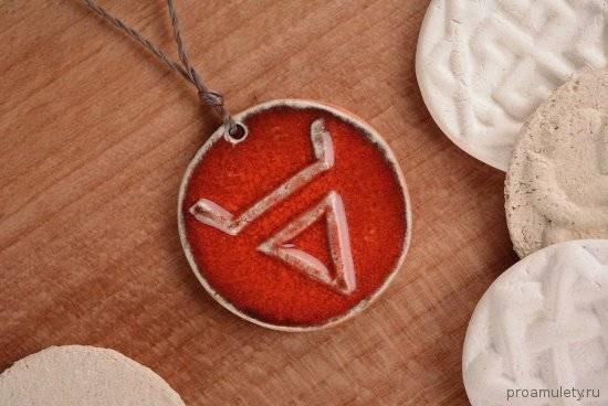 Что означает оберег символ велеса