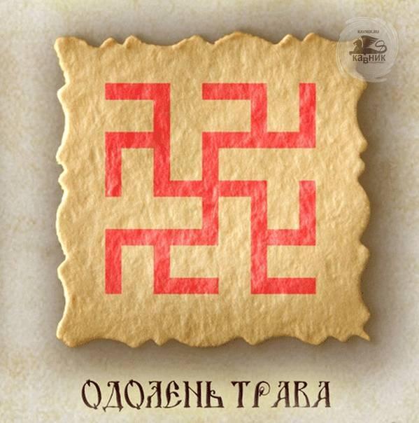 Славянские обереги: описание, значение, как сделать своими руками ???? магические предметы - обереги