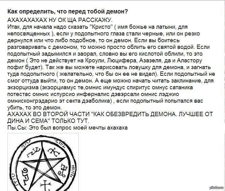 Ведьма: внешние и внутренние признаки, магические способности