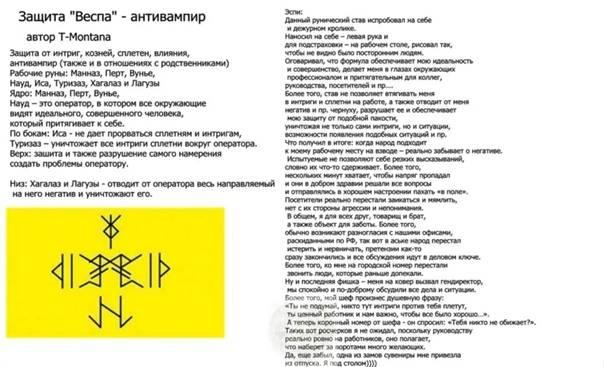 Мощный славянский оберег алатырь: значение и свойства