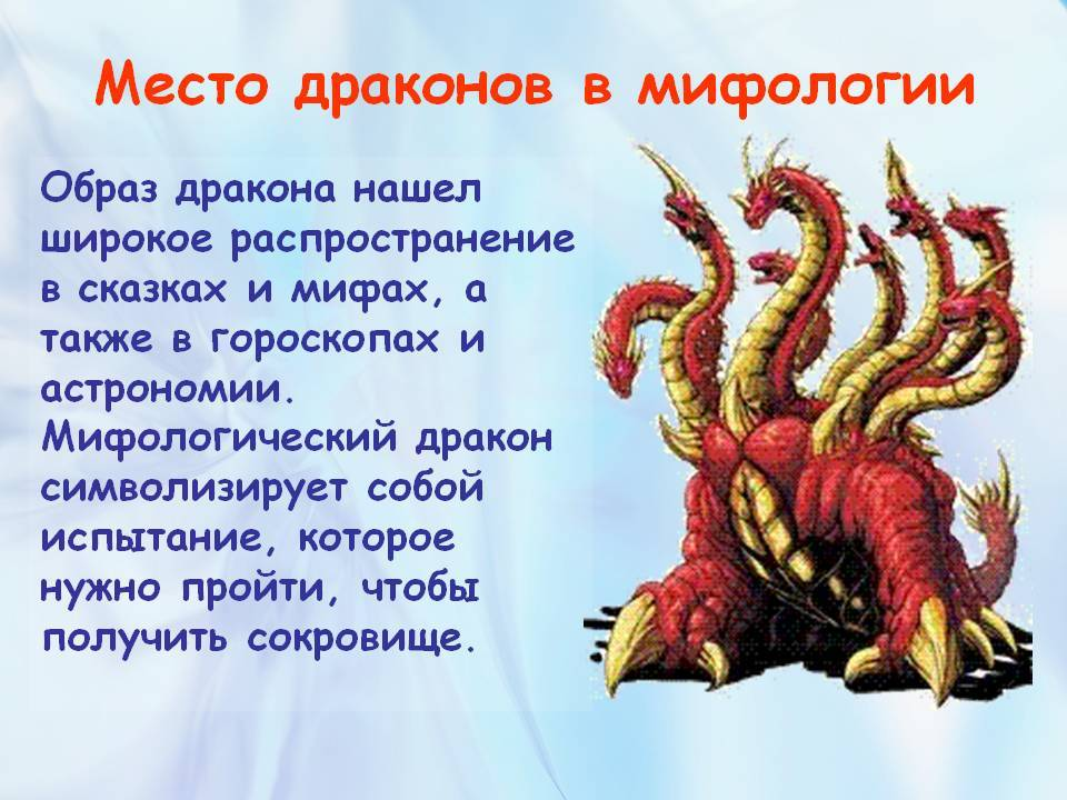 Значение символа дракон в фэншуй – как применять талисман?