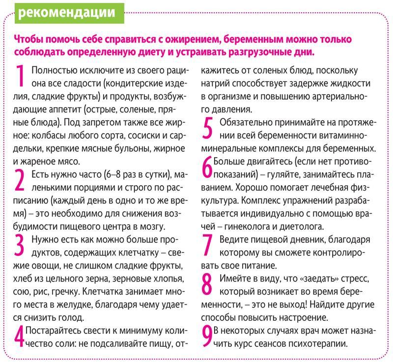 40 народных примет о зачатии.
