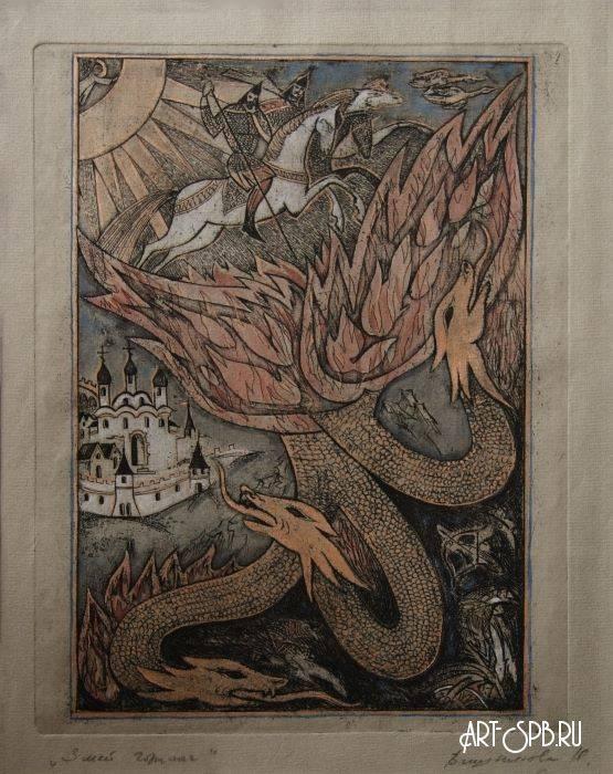 Змей горыныч: откуда он появился в русских сказках