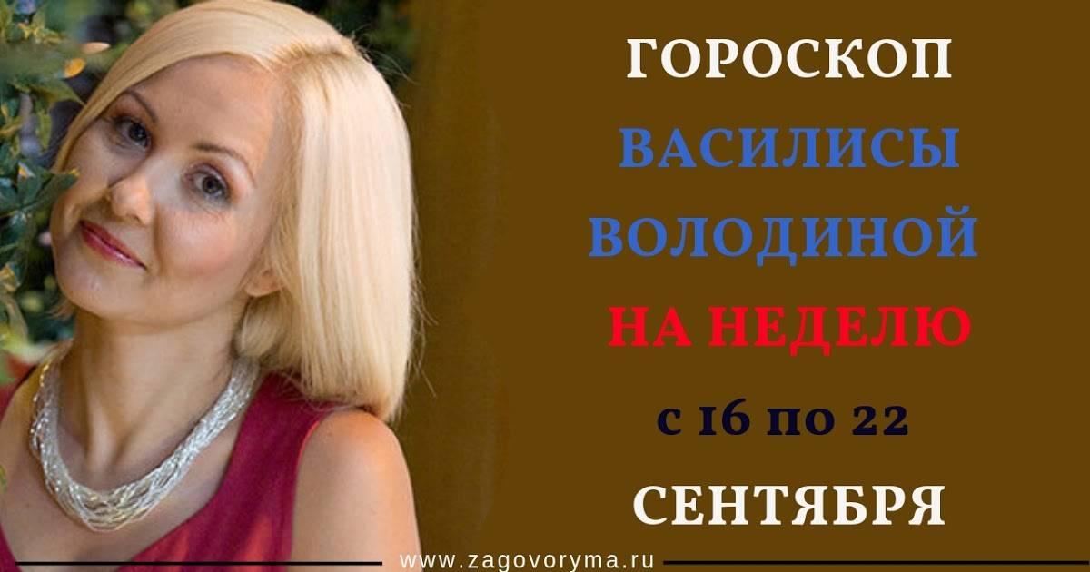 Василиса володина советует 16 июня 2021 года уделить время семье