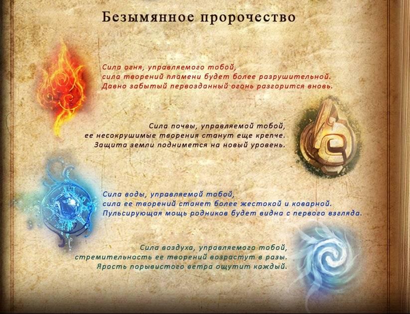 Белая магия для начинающих: заговоры, ритуалы и обряды на все случаи жизни