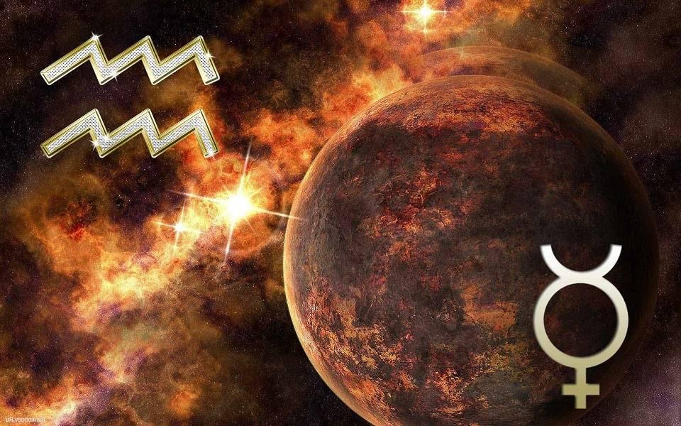 Планета знака близнецы