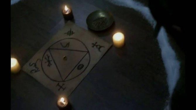 Как вызвать чертика — простой обряд для юных волшебников (2 фото + видео)
