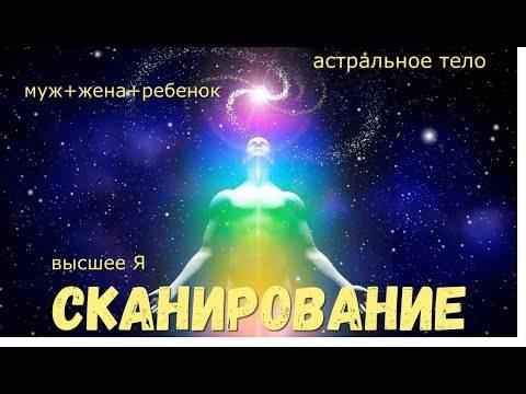 Целительство. как высшие силы помогают людям, наделенным даром целительства. чистка астрального тела - международный институт регрессологии