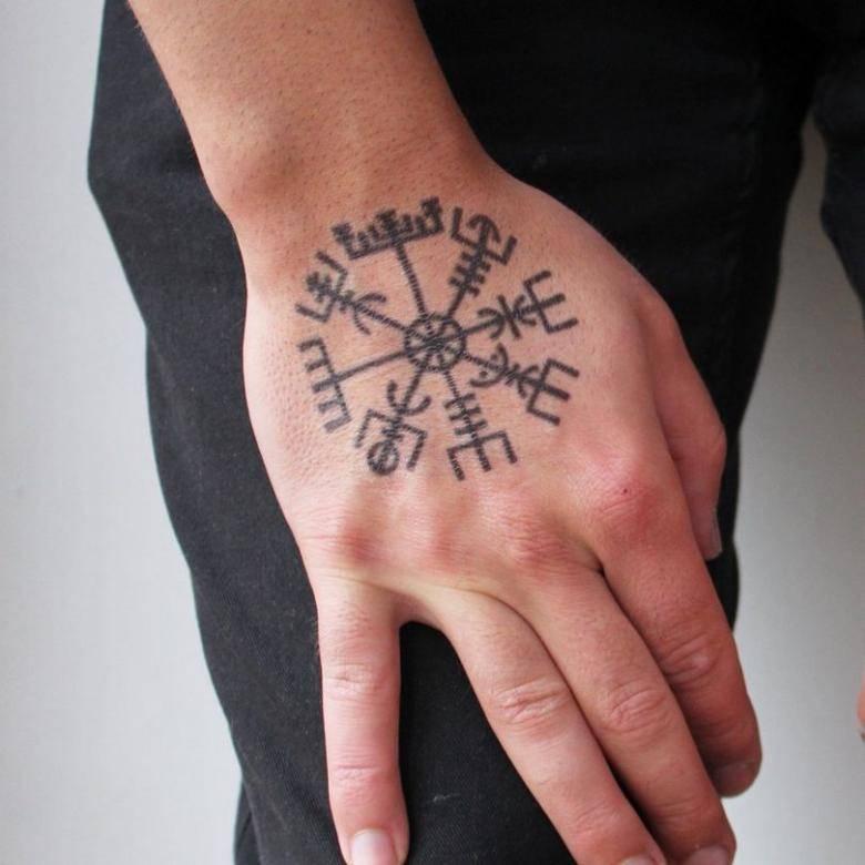 Рунический компас – значение, тату, вегвизир