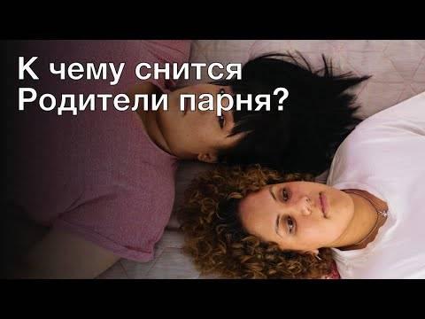 К чему снится мама?