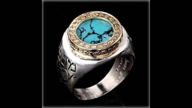 Надпись на кольце соломона. сколько их было — две или три?