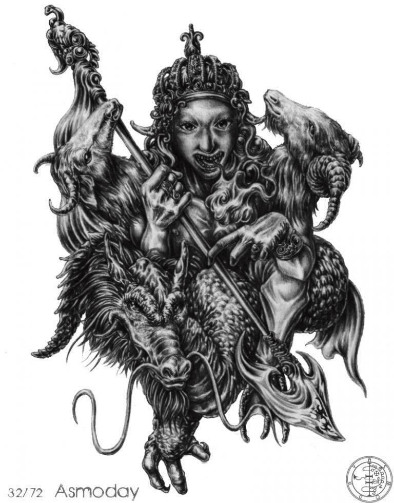 Демоны гоэтии — вторая половина духов соломона