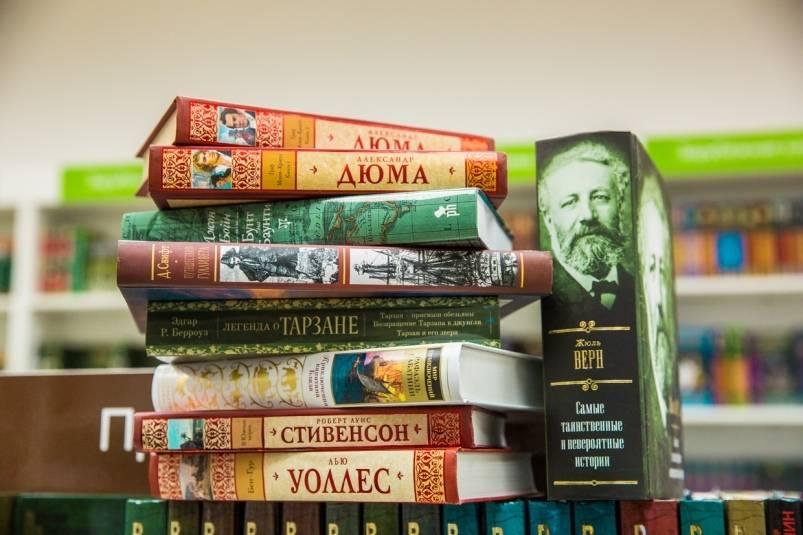 Топ-10 лучших книг по эзотерике