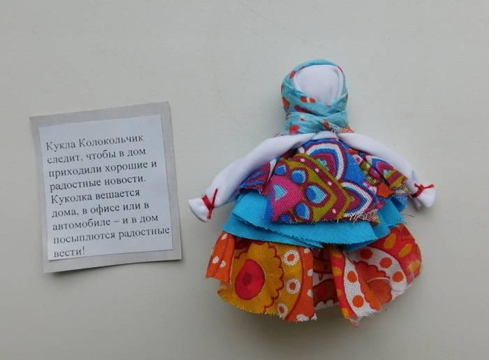 Кукла кувадка своими руками — мастер класс