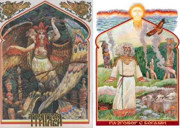 Славянский бог велес: мифология