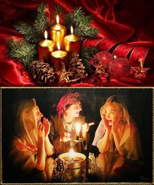 Способы гадания на рождество на любовь в домашних условиях