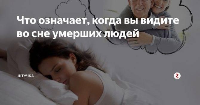 К чему снится разговаривать по телефону, толкование сна по соннику