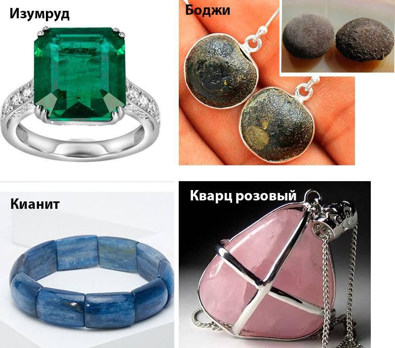 Камень тельца: для женщины, мужчины по знаку зодиака